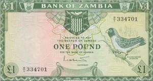 Zambia_Pound-