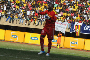 Goal keeper Onyango hopes for a better outing against Zambia today. Photo: EDDIE CHICCO