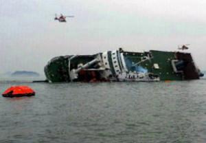 ferry s